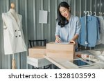 young business woman working... | Shutterstock . vector #1328103593
