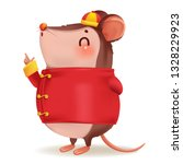 rat personality. side view.... | Shutterstock .eps vector #1328229923