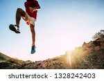 teenager running alone at the... | Shutterstock . vector #1328242403