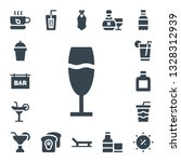 Cocktail Icon Set. 17 Filled...