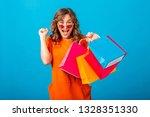 portrait of excited attractive... | Shutterstock . vector #1328351330