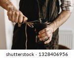 professional barista in black... | Shutterstock . vector #1328406956