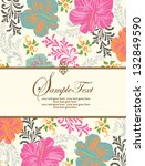 invitation or wedding card with ... | Shutterstock .eps vector #132849590