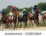 Stock photo horse race for the prize summer russia 132851864