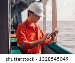 marine chief officer or captain ... | Shutterstock . vector #1328545049