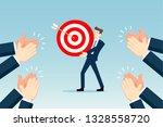 business team celebrating | Shutterstock .eps vector #1328558720