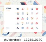 simple color school icon set.... | Shutterstock .eps vector #1328610170