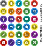 white solid icon set  car... | Shutterstock .eps vector #1328638580