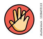 stop   block   not allowed   | Shutterstock .eps vector #1328655113