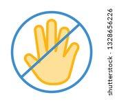 stop   block   not allowed   | Shutterstock .eps vector #1328656226