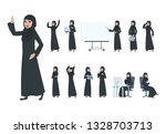 arab businesswoman. saudi... | Shutterstock .eps vector #1328703713