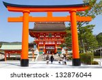 kyoto  japan   march 19  a... | Shutterstock . vector #132876044
