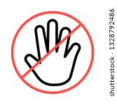 stop   block   not allowed   | Shutterstock .eps vector #1328792486