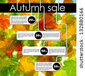 autumn discount sale  eps10 | Shutterstock .eps vector #132880166