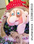flea market   folk crafts.... | Shutterstock . vector #1328818010