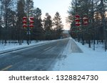 snowy forest road   Shutterstock . vector #1328824730