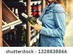 customer buying white wine or...   Shutterstock . vector #1328838866
