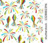 festa junina brazil festival.... | Shutterstock . vector #1328882396