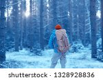 winter landscape man with a...   Shutterstock . vector #1328928836