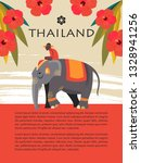 thailand. tour on the elephant. ... | Shutterstock .eps vector #1328941256