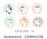 cute baby cat cartoon hand... | Shutterstock .eps vector #1328961236