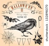 hand drawn vintage halloween 2... | Shutterstock .eps vector #132898370