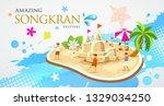 thailand festival songkran sand ... | Shutterstock .eps vector #1329034250