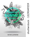 tropical summer design with... | Shutterstock .eps vector #1329049559