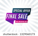 super sale  mega. this weekend...   Shutterstock .eps vector #1329060173