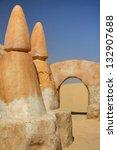 Star wars movie location in Tunisia - stock photo