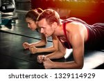 couple or trainer teach or... | Shutterstock . vector #1329114929