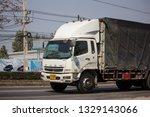 chiangmai  thailand   february... | Shutterstock . vector #1329143066