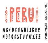 vector uppercase narrow hand... | Shutterstock .eps vector #1329233783