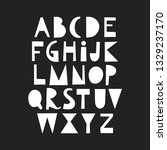 vector papercut uppercase... | Shutterstock .eps vector #1329237170