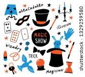 magician equipment collection.... | Shutterstock .eps vector #1329259580