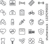 thin line icon set   bed vector ... | Shutterstock .eps vector #1329290033