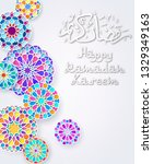 background with arabic colorful ... | Shutterstock .eps vector #1329349163