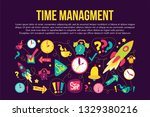 time management stickers set set | Shutterstock .eps vector #1329380216