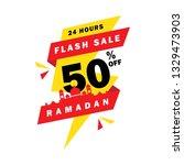 ramadan sale banner discount... | Shutterstock .eps vector #1329473903