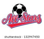 All-Stars Soccer - stock photo