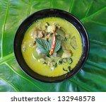 Green Pork Curry On Green Leaf...