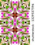 colorful symmetrical vertical... | Shutterstock . vector #1329537596
