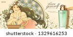 freesia perfume ads with mucha... | Shutterstock .eps vector #1329616253