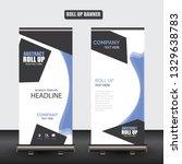 roll up business brochure flyer ... | Shutterstock .eps vector #1329638783