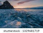 baikal is a lake of tectonic... | Shutterstock . vector #1329681719