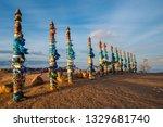 baikal is a lake of tectonic... | Shutterstock . vector #1329681740