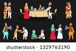 islamic people family. various... | Shutterstock .eps vector #1329763190