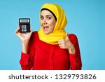 arab woman with calculator on... | Shutterstock . vector #1329793826