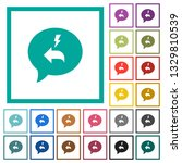 quick reply message flat color...   Shutterstock .eps vector #1329810539