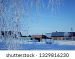 morning frost painted birch... | Shutterstock . vector #1329816230